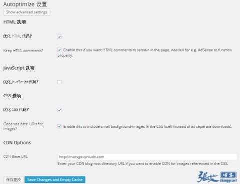 Wordpress静态缓存三剑客,强力推荐!