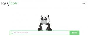 文章《关于网站图标favicon.ico那点事儿,你造吗?》中的图片-来自张戈博客的博客建设分类 第2张  【点击放大】